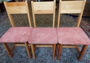 10589 объявлений: Три НОВЫХ детских деревянных мягких стула 1. Стулья - высота - 64см