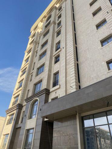 если стерилизовать кошку будет ли течка в Кыргызстан: Продается квартира: 2 комнаты, 98 кв. м