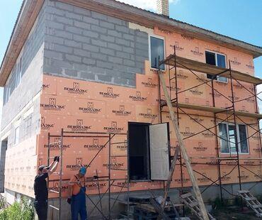 сколько стоят услуги частного детектива в Кыргызстан: Утепление домов текстуры  При утеплении фасада частного дома или котте