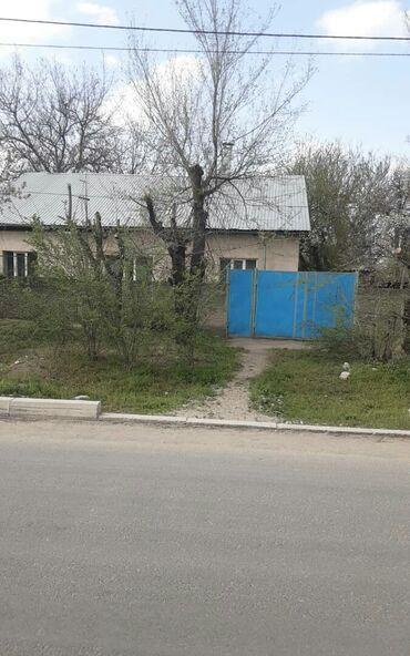 элевит 2 цена бишкек в Кыргызстан: 143 кв. м, 8 комнат, Утепленный, Парковка, Сарай