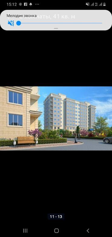 обмен квартиры на квартиру in Кыргызстан | ПРОДАЖА КВАРТИР: Элитка, 2 комнаты, 55 кв. м Бронированные двери