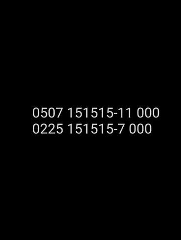 Парные номера О! и Билайн! в Узген