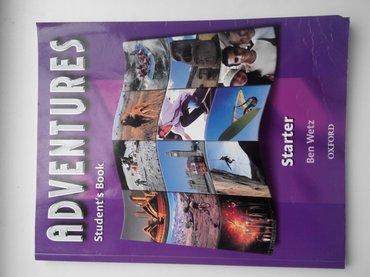 Продаю книги по английскому языку adventures, цена за 2 книги в Бишкек