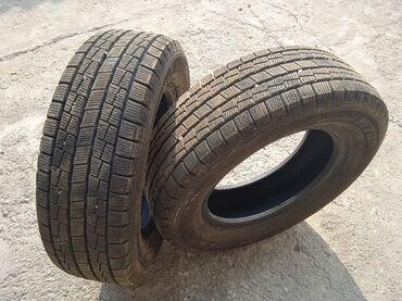 Продаю шины НОВЫЕ катался два месяца Зима близко