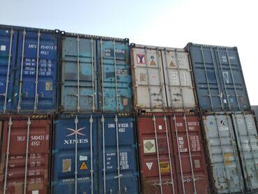 контейнеры бишкек in Кыргызстан | ОБОРУДОВАНИЕ ДЛЯ БИЗНЕСА: Контейнера 40т морские с документами ГТД есть в наличии 40шт