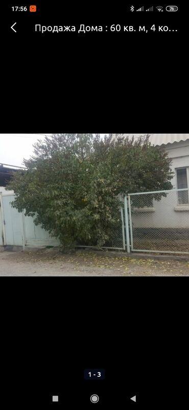 продам дом срочно в Кыргызстан: Продам Дом 80 кв. м, 3 комнаты