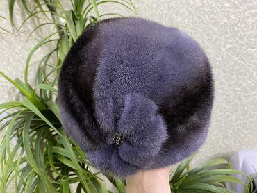 шапки и варежки в Кыргызстан: Норковые шапки 1 чёрный бриллиант новая производство Россия цена
