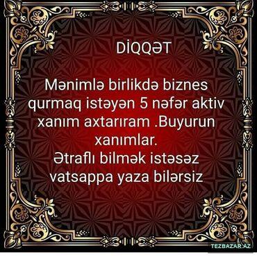 telefon ekranlari - Azərbaycan: Marketoloq. İstənilən yaş. Natamam iş günü
