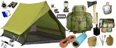 Палатки чатыр любые размеры на заказ