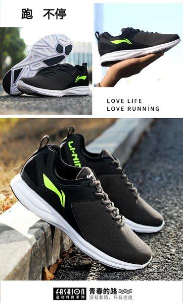 Продаю брендовые кросовки  li- ning по доступным ценам. смотрите, выби в Бишкек