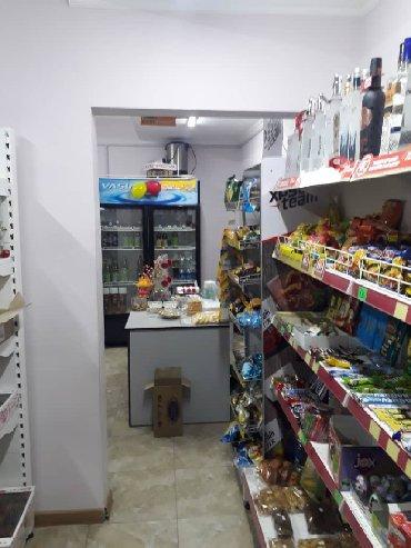 Продается ГОТОВЫЙ БИЗНЕС магазин с помещением в СОБСТВЕННОСТИ 48 кв м