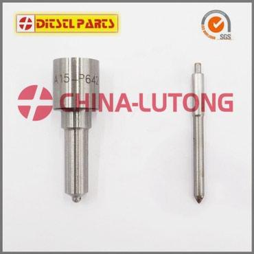 Buy nozzle spray Nozzle 093400-6340/105007-1130 DN0PDN113 for Nissan в Григорьевка