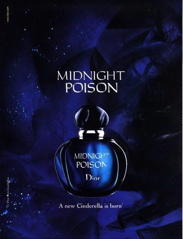 Bakı şəhərində Christian Dior Midnight Poison for Women xanım ətrinin dubay