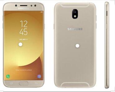 Samsung Galaxy J7 2018 | 16 ГБ | Золотой | Б/у