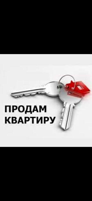 доски 188 3 х 105 9 см в Кыргызстан: Продается квартира: 3 комнаты, 68 кв. м
