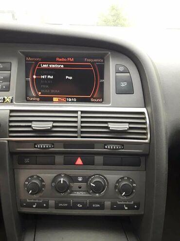 Audi | Srbija: Audi A5 2.4 l. 2005