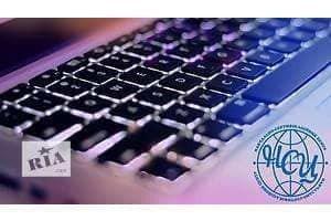 Компьютерные курсы приглашает вас на в Бишкек