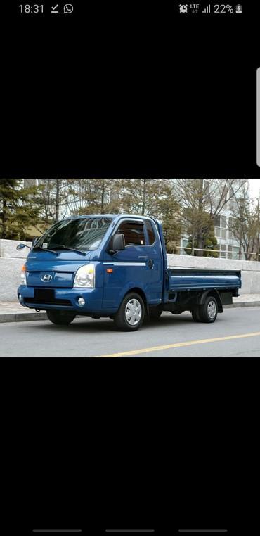 ПОРТЕР такси  в Бишкек