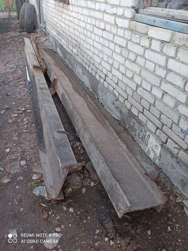 черный металл прием цена in Кыргызстан | СКУПКА ЧЕРНОГО МЕТАЛЛА: Приём черный металл самовывоз цена договорная