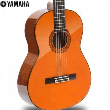 Гитара классическая yamaha серия с гитар yamaha была запущена ещё в