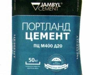 цемент в Кыргызстан: Цемент м400 джамбульский
