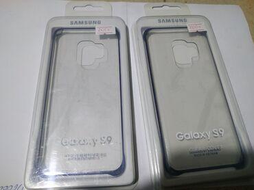 Пластиковые прозрачные чехлы для Samsung s9