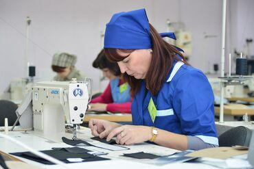 гироскутер бишкек дордой в Кыргызстан: Требуются опытные швеи для шитья женских классических брюк. Район