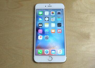 Apple Iphone - Кыргызстан: Б/У iPhone 6 Plus 16 ГБ Золотой