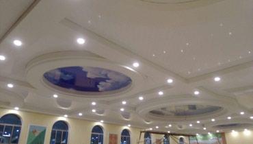 Натяжные потолки , только высокого в Бишкек