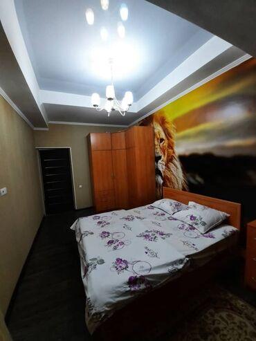 Квартиры - Бишкек: Посуточная элитная квартира. ДЗЕРЖИНКА БОКОМБАЕВАВсегда чисто и