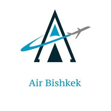 converse бишкек in Кыргызстан | СПОРТТУК БУТ КИЙИМ: Авиабилеты по всем направляем по самым оптимальным ценам самые дешёвые