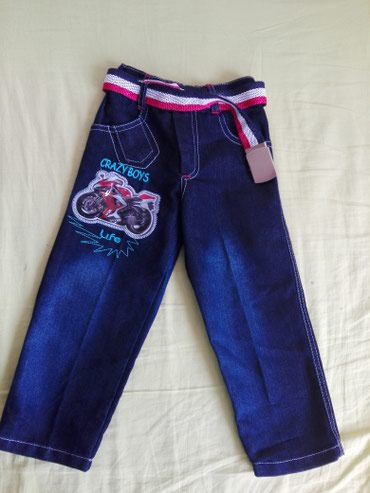 Pantalone KIDS WEAR 2 god. NOVO!!! Samo danas 599din - Novi Sad