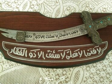 acura el 17 mt - Azərbaycan: El isidi Real alıcıya endirim olacaq
