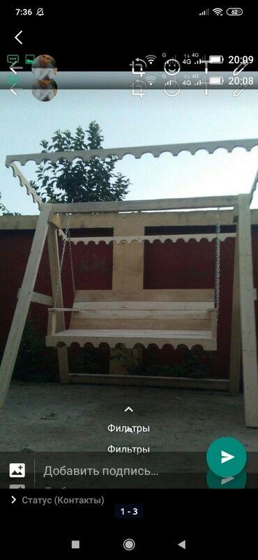 Qamaklar - Azərbaycan: Tecili satilir 250 azn