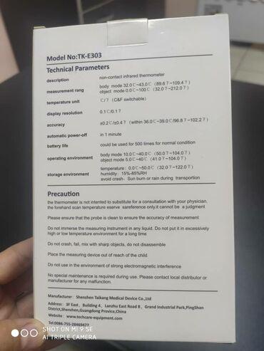 тепловизор цена бишкек в Кыргызстан: Бесконтактный термометр, тепловизор. TK-E303