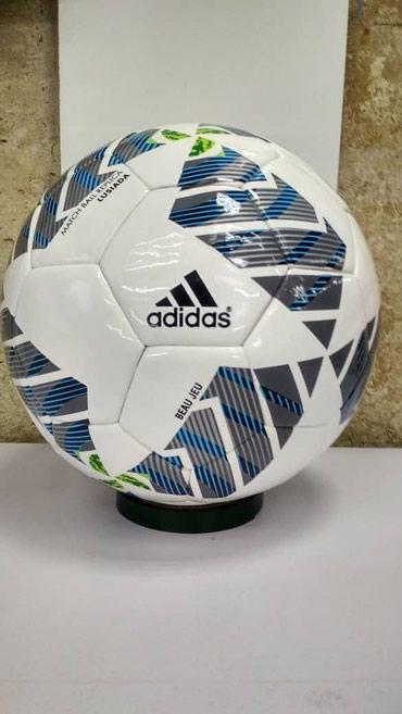 Adidas Beau Jeu — модель футбольного мяча, в Бишкек