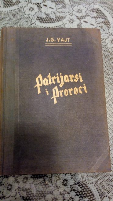 Knjiga iz 1946 godine prvo izdanje. - Kraljevo