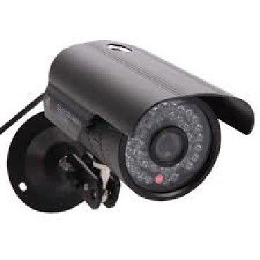 Tehlukesizlik kameralarI   Arma Kontrol sirketi olaraq mulk, avadanliq