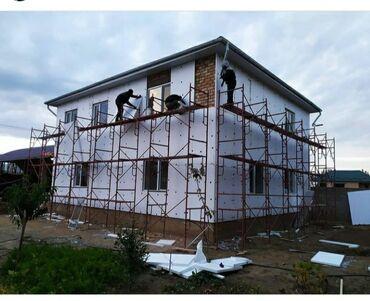 Ремонт и строительство - Ак-Джол: Утепление домов обшивка гипсокартоном быстро и качественно??? Мы не