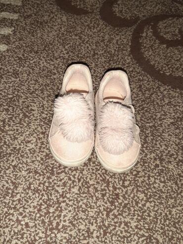 Dečije Cipele i Čizme - Sjenica: Bez ostecenja, potrebno pranje