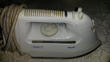 Philips su püskürən əla işləkdir