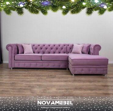 Virgin star свечи - Кыргызстан: Диван «Честер» ⠀ Угловой диван с оттоманкой и возможностью установки