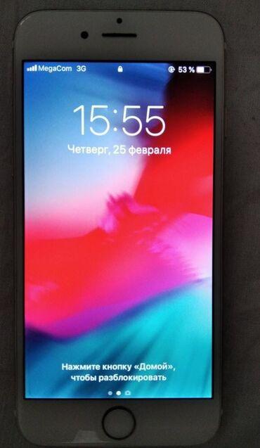 Б/У iPhone 6 16 ГБ Золотой