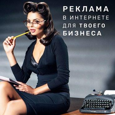 Ищу дистанционную работу в Бишкек