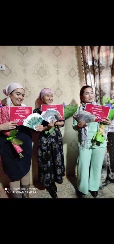 работа в faberlic в Кыргызстан: Консультант сетевого маркетинга. Faberlic. Неполный рабочий день