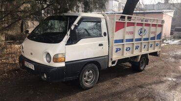 Брусчатка фото цена - Кыргызстан: Срочная цена! состояние отличное