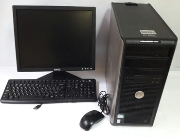 Компьютер двухядерный в Каракол