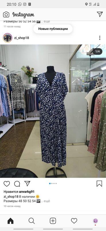 Штапельные платья 48-50-52-54Шикарные моделькиЕсть ещё в голубой
