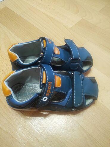 Продаю детские сандали! 31 размер