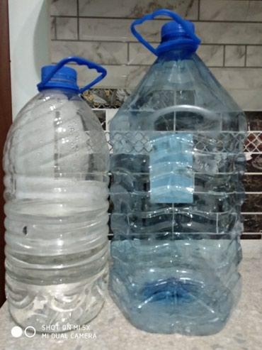 fejri-0-5 в Кыргызстан: Продаются 5 и 10 литровые бутыли. 5 литровые 10 сом, 10 литровые 20